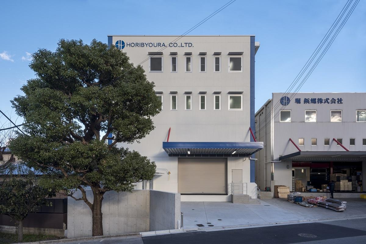 堀 鋲螺株式会社