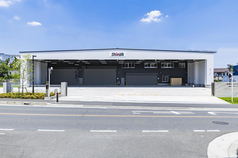 親和パッケージ株式会社 藤沢ロジスティクスセンター(藤沢市)